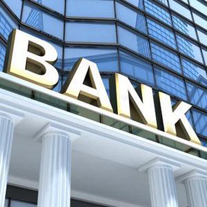 Банки Вознесенского