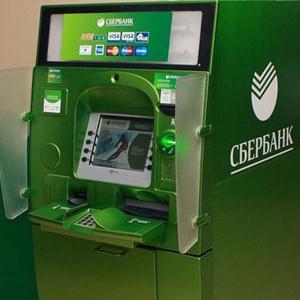 Банкоматы Вознесенского
