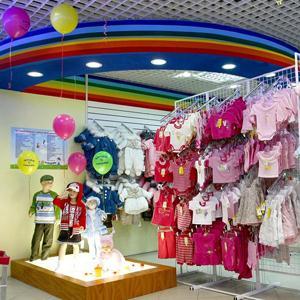 Детские магазины Вознесенского