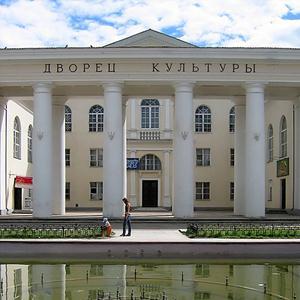 Дворцы и дома культуры Вознесенского