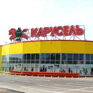 Гипермаркеты Вознесенского