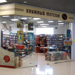 Книжные магазины Вознесенского