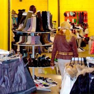 Магазины одежды и обуви Вознесенского