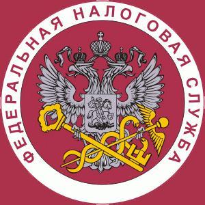 Налоговые инспекции, службы Вознесенского