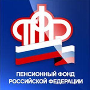 Пенсионные фонды Вознесенского