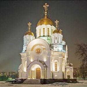 Религиозные учреждения Вознесенского