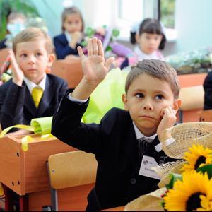 Школы Вознесенского
