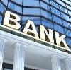 Банки в Вознесенском