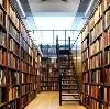 Библиотеки в Вознесенском