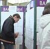 Центры занятости в Вознесенском