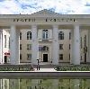 Дворцы и дома культуры в Вознесенском