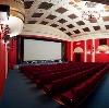 Кинотеатры в Вознесенском