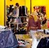 Магазины одежды и обуви в Вознесенском
