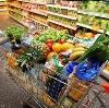Магазины продуктов в Вознесенском