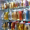 Парфюмерные магазины в Вознесенском