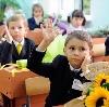 Школы в Вознесенском