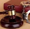 Суды в Вознесенском