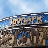 Зоопарки в Вознесенском