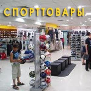 Спортивные магазины Вознесенского